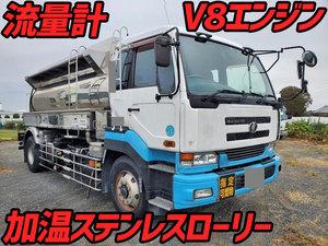 Big Thumb Tank Lorry_1