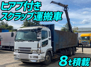 Super Great Scrap Transport Truck_1