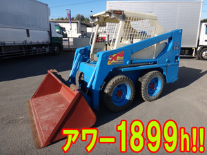 TCM Skid Steer Loader_1