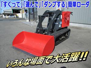 HITACHI Mini Loader_1