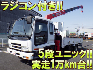 Forward Truck (With 5 Steps Of Unic Cranes)_1