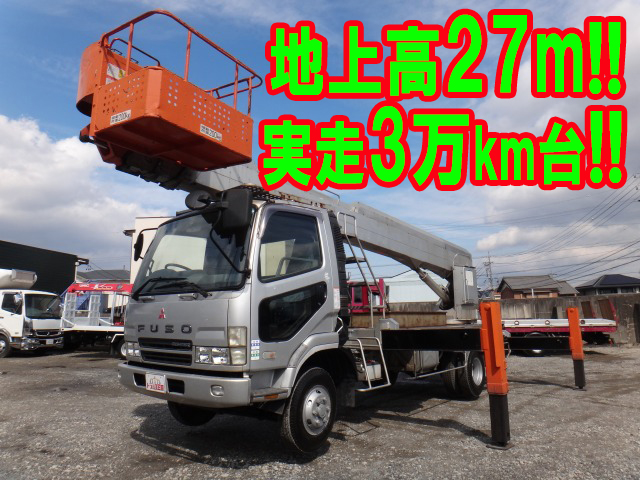 Japanese used mitsubishi fusofighter cherry picker kk fk71dg 2002 mitsubishi fuso fighter cherry picker kk fk71dg 2002 35849km1 sciox Gallery