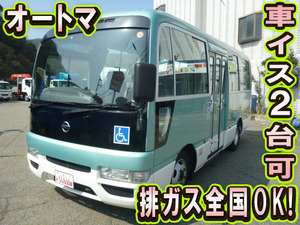 Civilian Handicapped Micro Bus_1