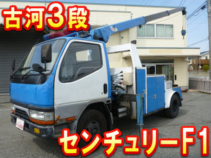 Canter Wrecker Truck_1
