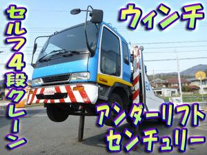 Forward Wrecker Truck_1