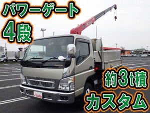 Canter Truck (With 4 Steps Of Unic Cranes)_1