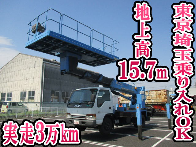 ISUZU Elf Cherry Picker KK-NPR72LV 2001 31,471km_1