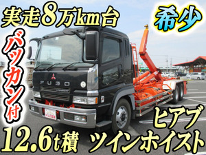 Super Great Container Carrier Truck_1