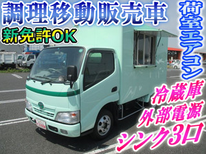 Dyna Mobile Catering Truck_1