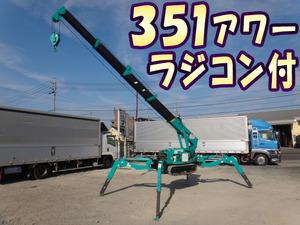 Crawler Crane_1