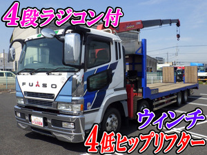 Super Great Hip Lifter Crane_1