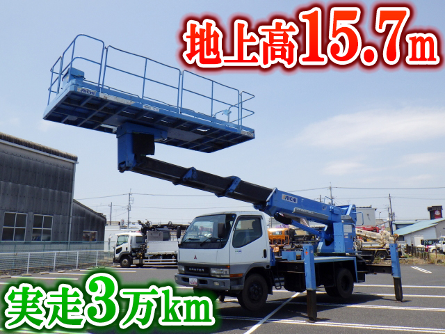 MITSUBISHI FUSO Canter Cherry Picker KK-FE63EEY (KAI) 2002 32,120km_1