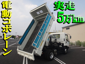 Forward Dump_2