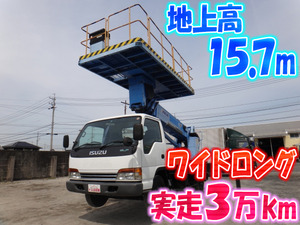ISUZU Elf Cherry Picker KK-NPR72LV 2000 31,444km_1