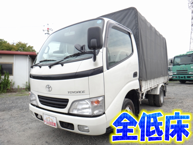 TOYOTA Toyoace Covered Truck TC-TRY230 2004 49,915km_1