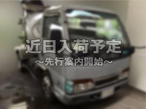 ISUZU Elf Mixer Truck KK-NKR71E3N 2001 194,659km_1