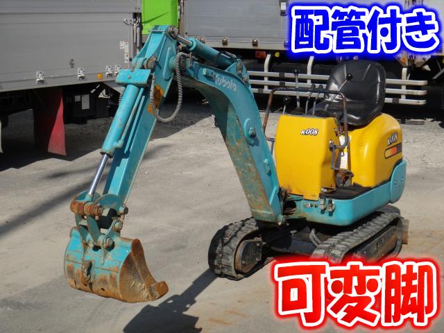 KUBOTA  Mini Excavator K-008-2 2000 1,573h_1