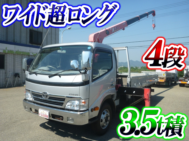 TOYOTA Dyna Truck (With 4 Steps Of Cranes) BDG-XZU424 2010 70,697km_1