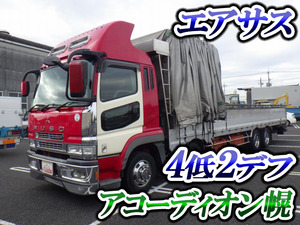 Super Great Covered Truck_1