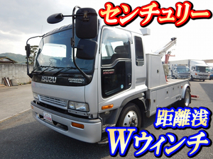 Forward Wrecker Truck_1