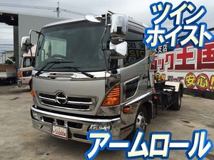 Ranger Arm Roll Truck_1