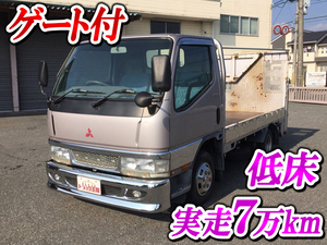 Canter Guts Flat Body (With Power Gate)_1