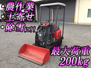 HITACHI Mini Loader_1