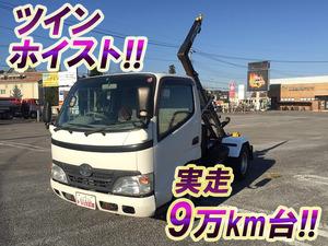 Dyna Arm Roll Truck_1