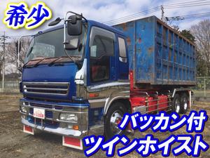 Giga Arm Roll Truck_1