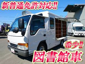 Elf Box Van_1