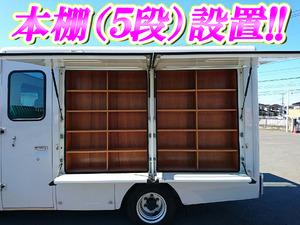 Elf Box Van_2