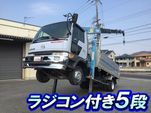 Ranger Dump Self Loader (With Crane)_1