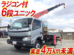 Dutro Truck (With 6 Steps Of Unic Cranes)_1