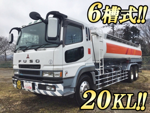 Super Great Tank Lorry_1