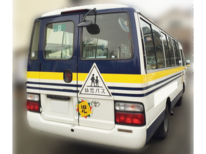 Coaster Kindergarten Bus_2