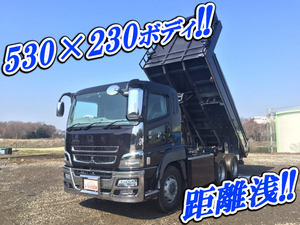 Super Great Dump_1