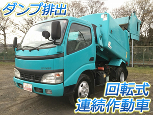 Toyoace Garbage Truck_1