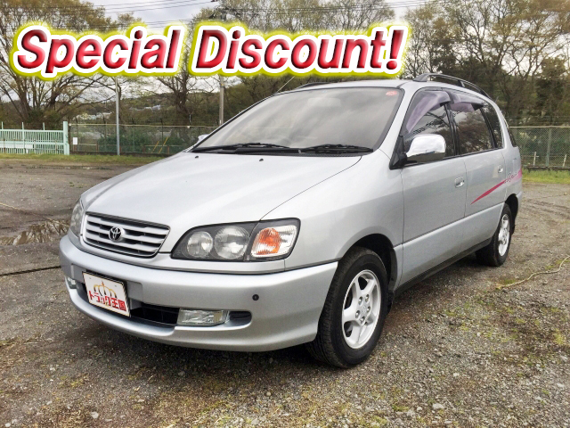 TOYOTA Others Others E-SXM10G 1996 118,590km_1