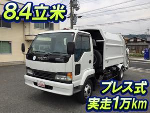 Forward Juston Garbage Truck_1