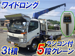 Toyoace Truck (With 5 Steps Of Cranes)_1