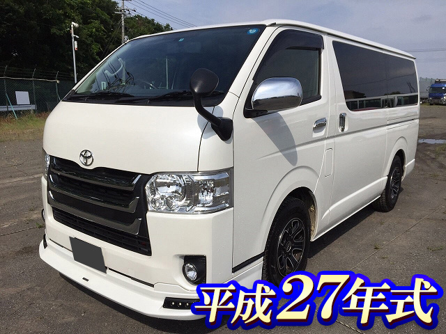 Toyota Hiace Box Van Qdf Kdh201v 2017 19 941km 1