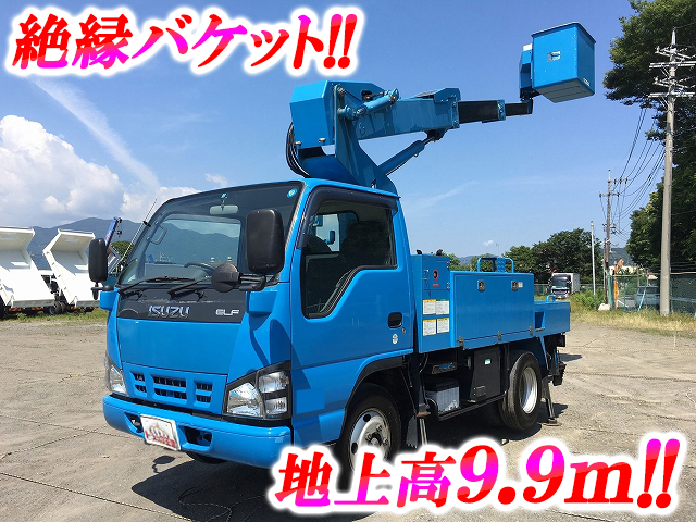 ISUZU Elf Cherry Picker PB-NKR81AN 2006 34,008km_1