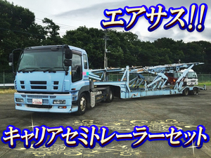 Giga Trailer Head_1