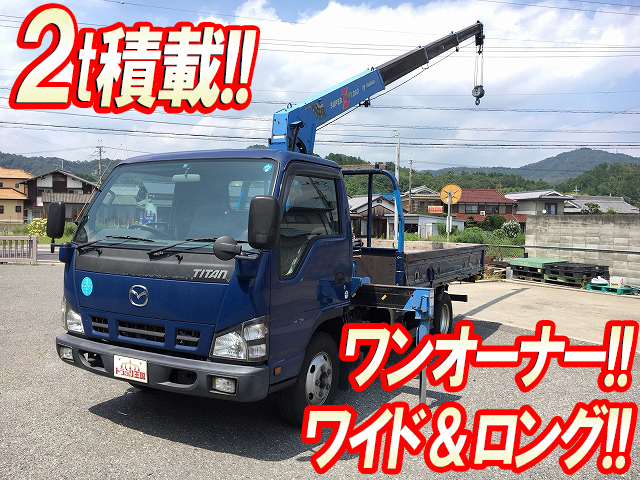 MAZDA Titan Truck (With 4 Steps Of Cranes) PB-LPR81AR 2006 228,029km_1
