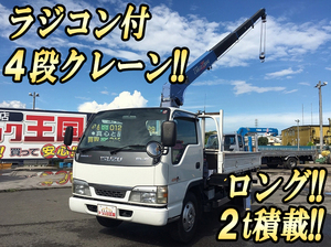 Elf Truck (With 4 Steps Of Cranes)_1