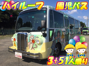 Civilian Kindergarten Bus_1