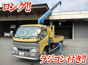 Dyna Truck (With 3 Steps Of Cranes)_1