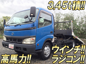 TOYOTA Dyna Safety Loader PB-XZU423 2006 235,223km_1
