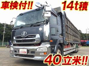 Quon Scrap Transport Truck_1