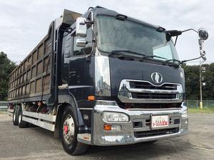 Quon Scrap Transport Truck_2